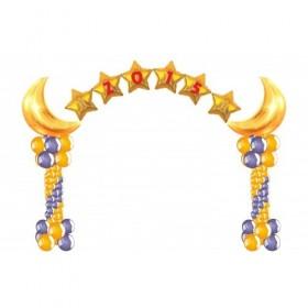 Звёздная арка
